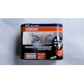 OSRAM NIGHT BREAKER UNLIMITED H7 12V55W